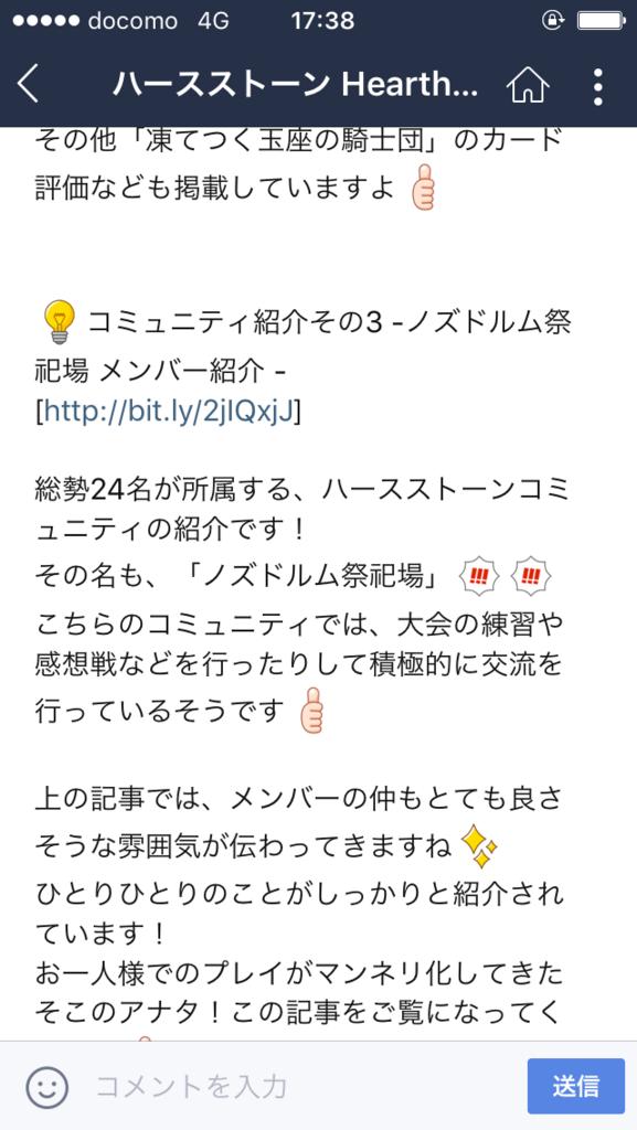 f:id:JINBEE:20180518130416p:plain:w200