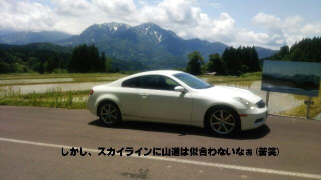 f:id:JINMU-YUURI:20170606221138j:plain