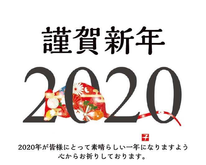 f:id:JINO33:20200106132319j:plain