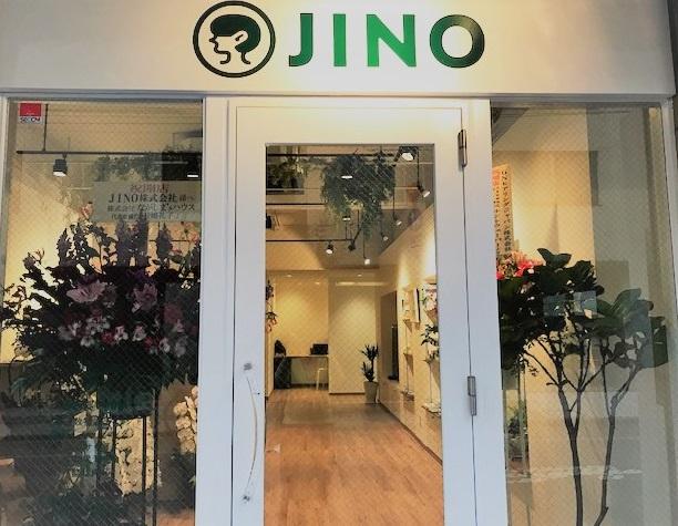 f:id:JINO33:20200215205003j:plain