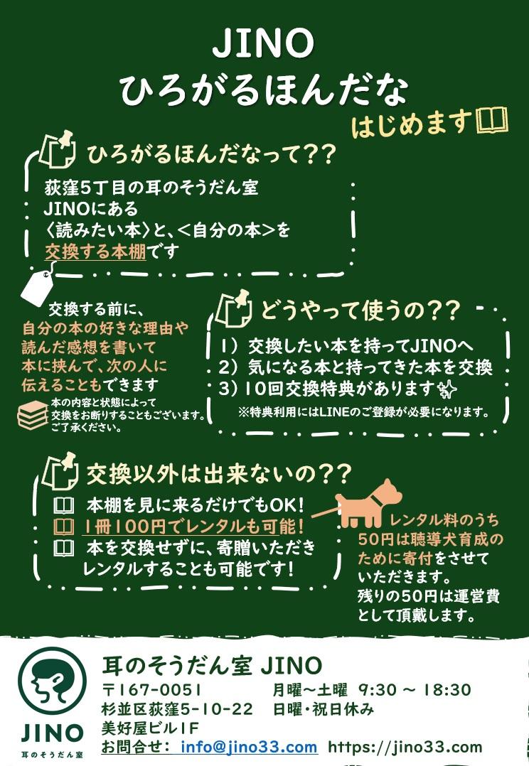 f:id:JINO33:20200604183217j:plain