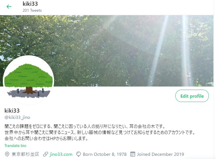 f:id:JINO33:20200808154742p:plain