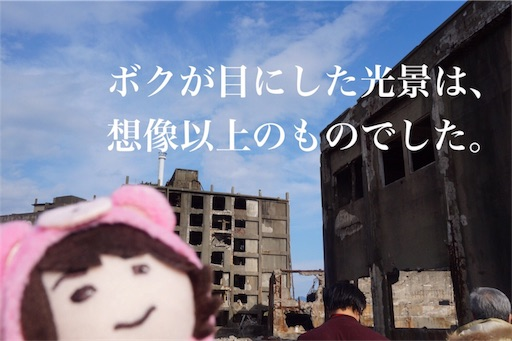 f:id:JIROJIROJIROU:20170107002506j:image