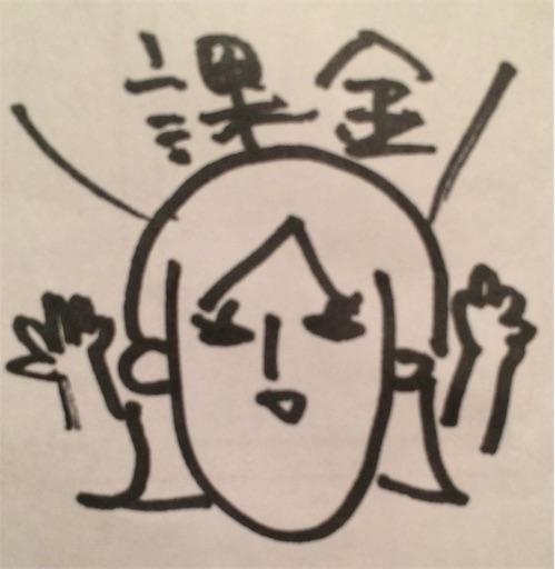 f:id:JIROJIROJIROU:20170111231133j:image