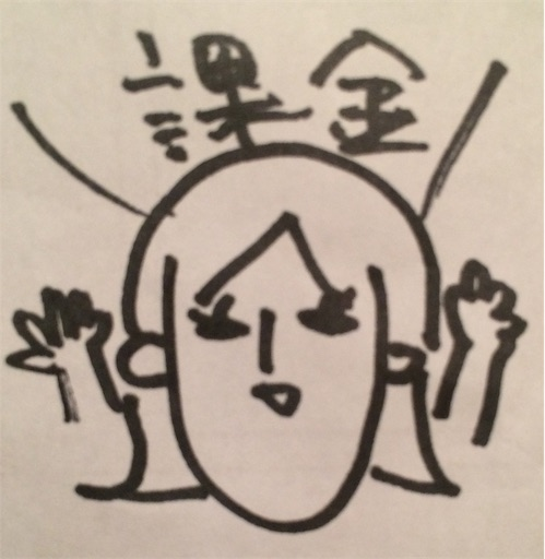 f:id:JIROJIROJIROU:20170111233438j:image