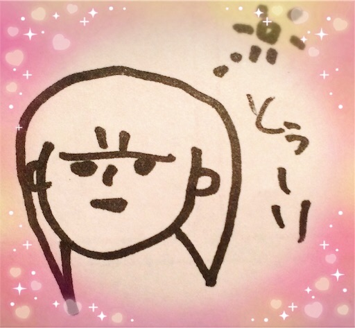 f:id:JIROJIROJIROU:20170112004800j:image