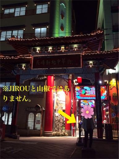 f:id:JIROJIROJIROU:20170112235944j:image