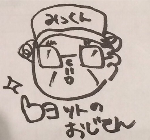 f:id:JIROJIROJIROU:20170113001425j:image