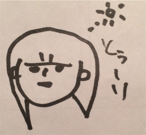 f:id:JIROJIROJIROU:20170115021118j:image