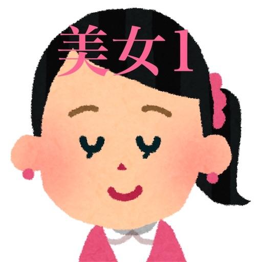 f:id:JIROJIROJIROU:20170115233857j:image