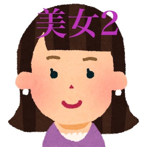f:id:JIROJIROJIROU:20170115233902j:image