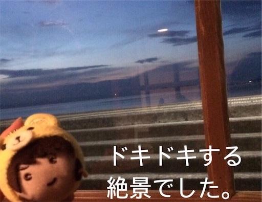 f:id:JIROJIROJIROU:20170129000326j:image
