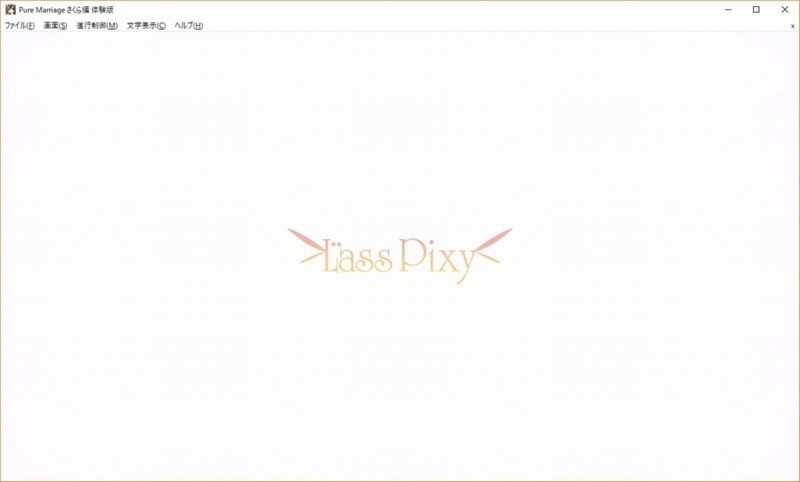 f:id:JITSU:20171209101715j:image