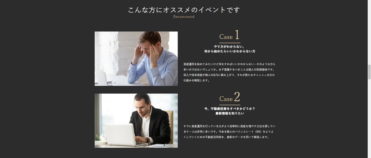 ZUU,日本財託