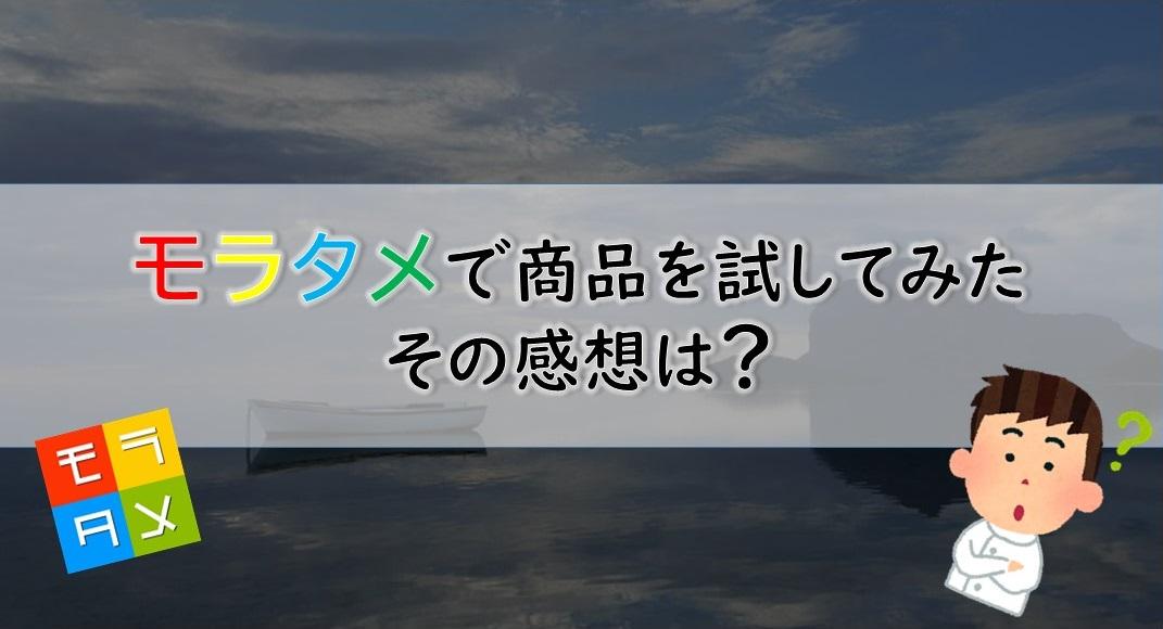 f:id:JJOI:20200523152249j:plain