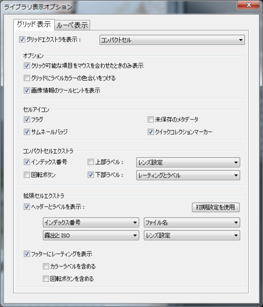 f:id:JJs:20120311231742p:image