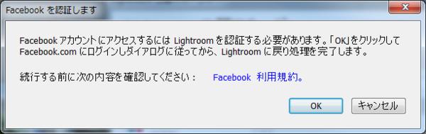 f:id:JJs:20120317032104p:image