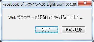 f:id:JJs:20120317032105p:image