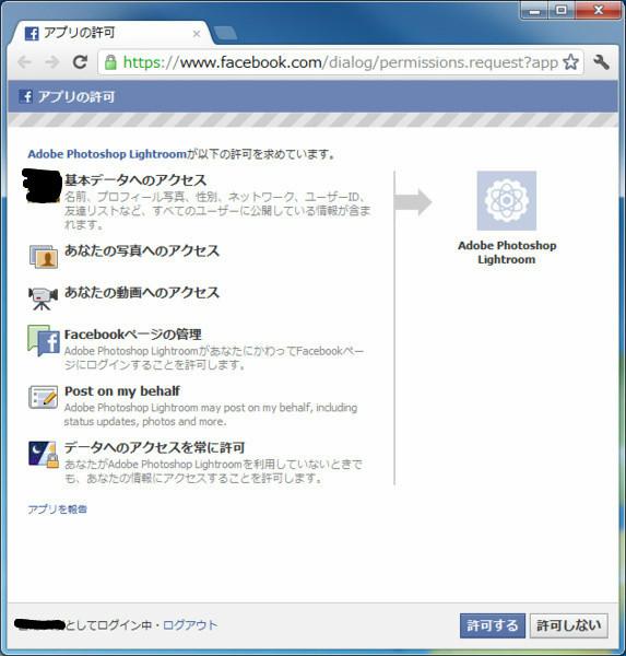f:id:JJs:20120317032106j:image