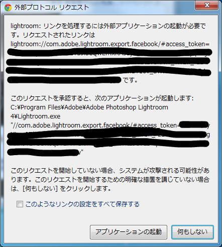 f:id:JJs:20120317032107j:image