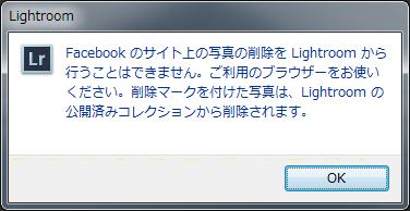 f:id:JJs:20120317032110p:image