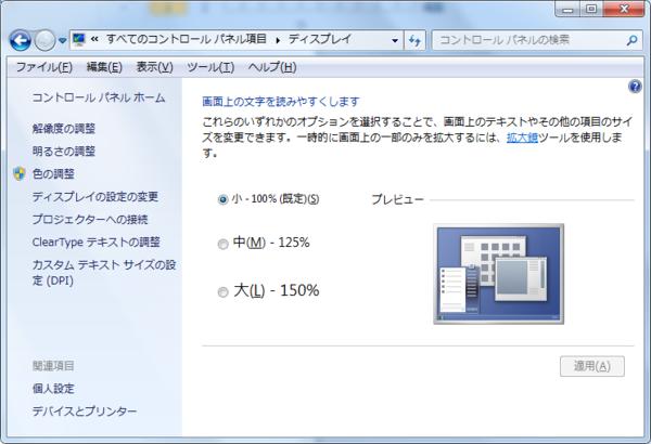 f:id:JJs:20120320121635p:image