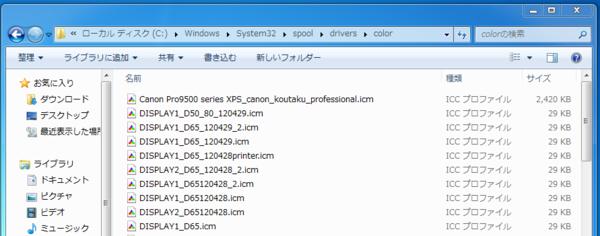 f:id:JJs:20120501000539p:image