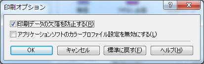 f:id:JJs:20120508011650p:image