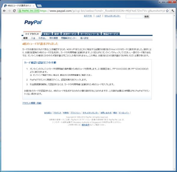 f:id:JJs:20120806150948p:image