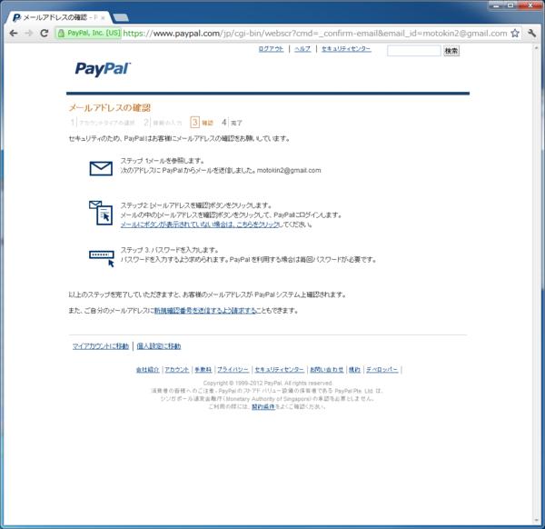f:id:JJs:20120806150950p:image