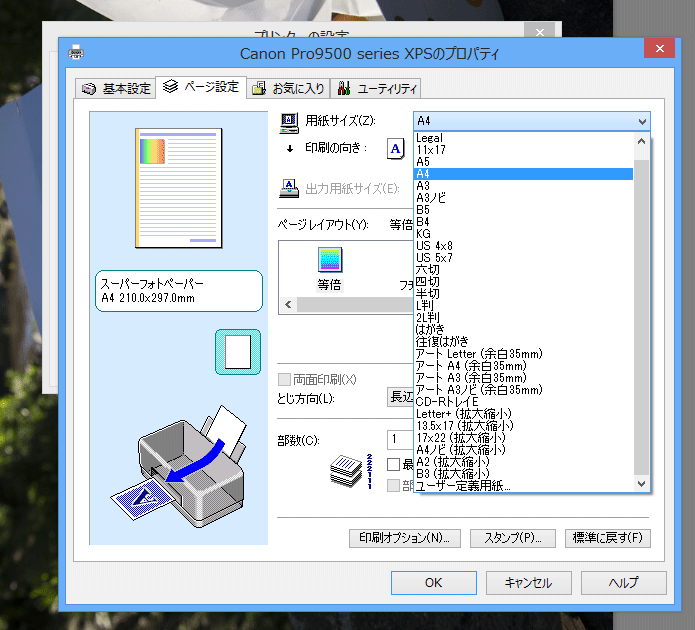 f:id:JJs:20121123145131p:image