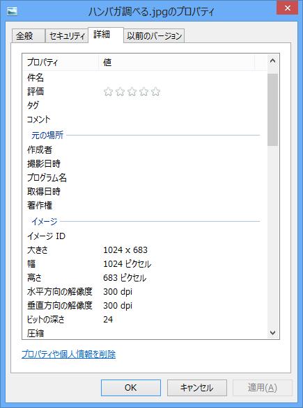 f:id:JJs:20121123151053p:image