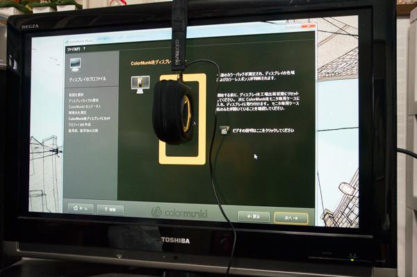 f:id:JJs:20121124172916j:image