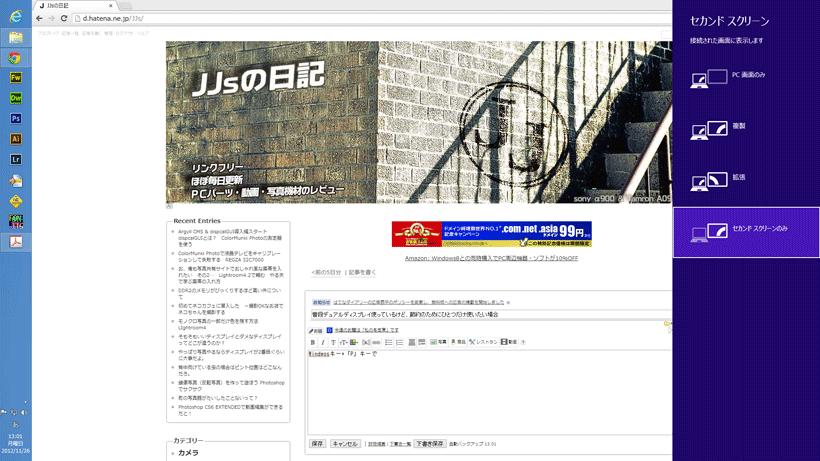 f:id:JJs:20121126130853p:image