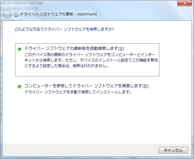 f:id:JJs:20121126231810p:image