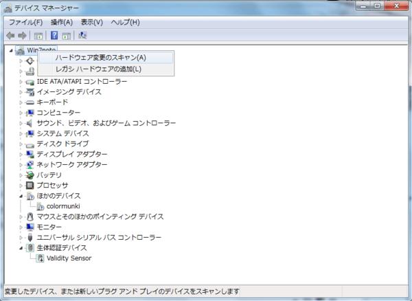 f:id:JJs:20121126233545p:image