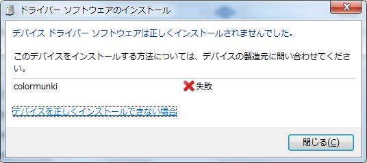 f:id:JJs:20121126233546p:image
