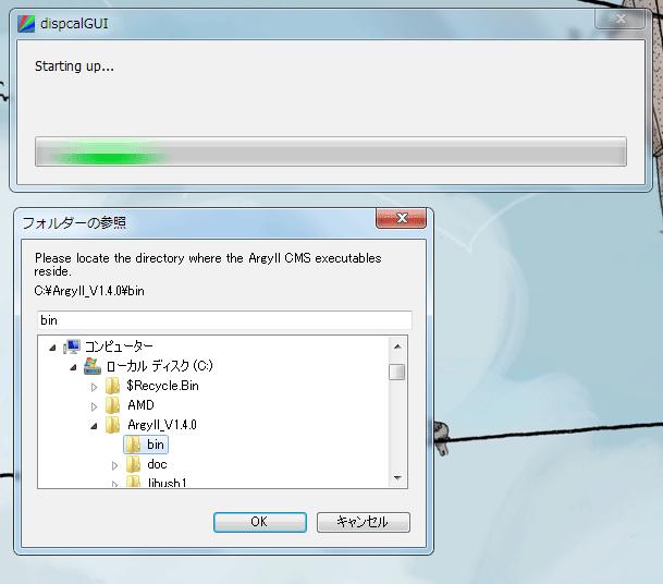 f:id:JJs:20121128204758p:image