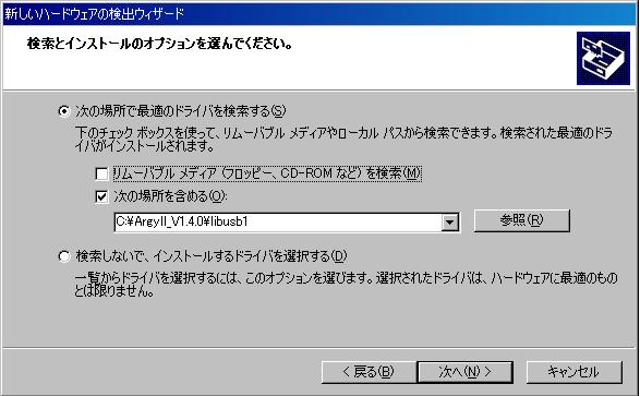 f:id:JJs:20121130211713p:image