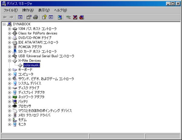 f:id:JJs:20121130211718p:image