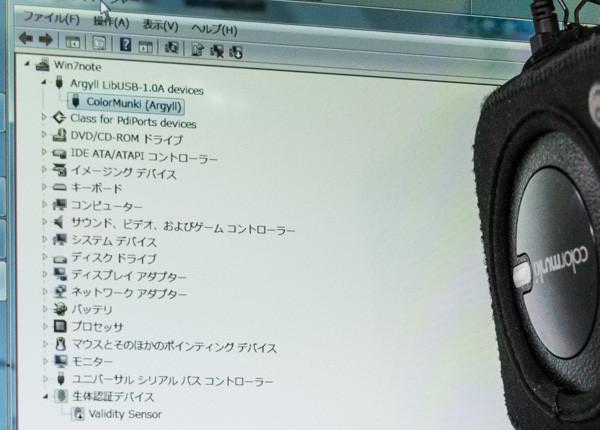 f:id:JJs:20121202230637j:image