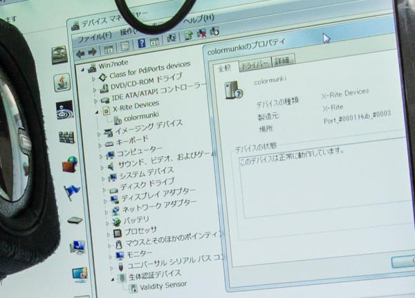 f:id:JJs:20121202231529j:image