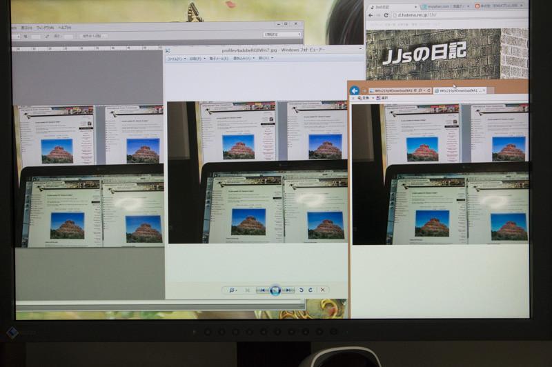 f:id:JJs:20121204204713j:image