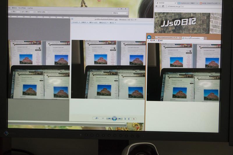 f:id:JJs:20121204205858j:image