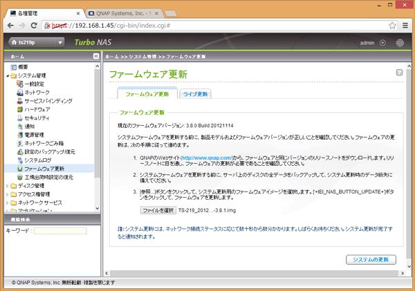 f:id:JJs:20121215211807p:image