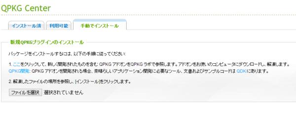 f:id:JJs:20121215212358p:image