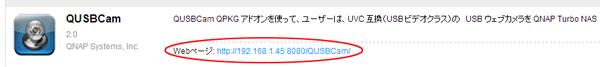 f:id:JJs:20121215213242p:image