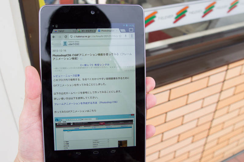 f:id:JJs:20121217152813j:image