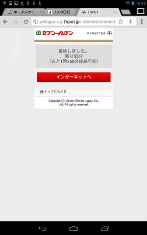 f:id:JJs:20121217172643p:image