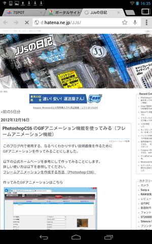f:id:JJs:20121217172644p:image